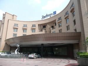 Radisson Blu Plaza, Delhi