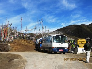 Atop Chele La pass