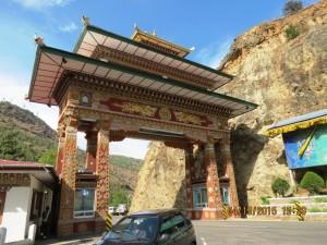 Gateway arch