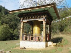 Prayer wheel, Jigme Dorji NP