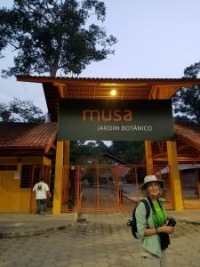 Manaus Botanic Garden